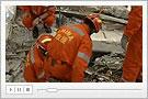 救援队用生命探测仪搜寻