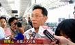 钟南山代表谈有毒食品问题