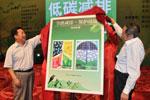 """环境保护部部长周生贤和中国邮政集团公司总经理刘安东共同为""""节能减排 保护环境""""特种邮票揭幕"""