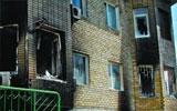 被烧毁的房屋