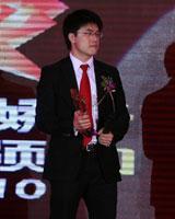 2010青年领袖-李德涛