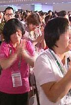 三万弟子包括马云王菲等人?