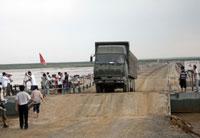 黄河东坝头浮桥