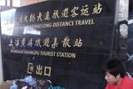 上海黄浦部分客船取消
