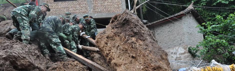 云南保山发生山体滑坡灾害