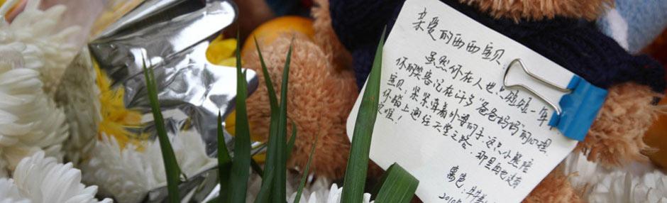 上海市民自发悼念火灾遇难者