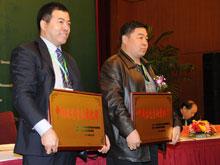 中国绿色责任贡献奖颁奖仪式