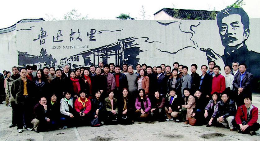 学员在浙江绍兴鲁迅故居