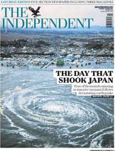 英国《独立报》