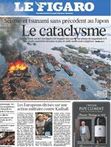法国《费加罗报》