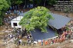日本地震导致北部山区损失严重