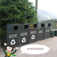 多功能垃圾桶