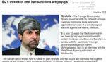 伊朗德黑兰时报