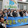 2005年6月朝韩发表民族统一宣言呼吁消除核战争危险