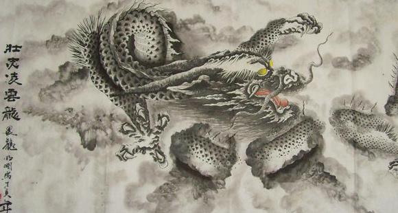 传统水墨画中的龙形象