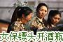 中国女保镖残酷训练:头顶碎瓶空手夺刀枪