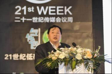 王仲颍:新能源的中长期发展战略