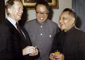 Deng Xiaoping visits US  (1979.1)
