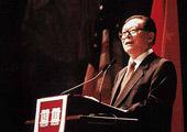Jiang Zemin visits US(1997.10)