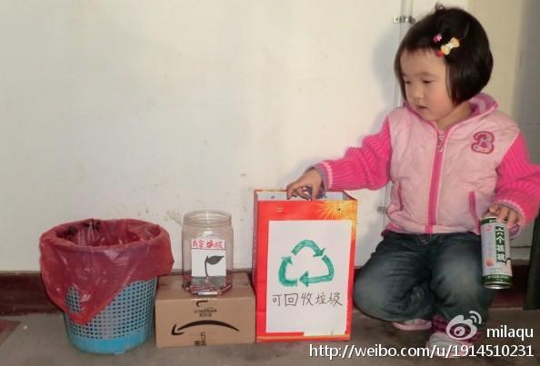 环保节能从孩子抓起