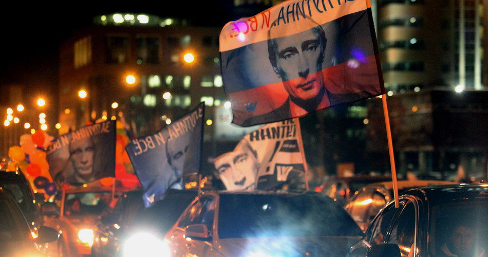 Car rally for Putin in Moscow