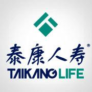 泰康人寿:力推电子化服务