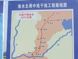 南水北调中线干线工程路线图