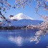 日本皇室:被视为国家象征