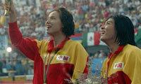 1992年巴塞罗那奥运 251名健儿出征