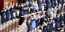 日本的政治制度