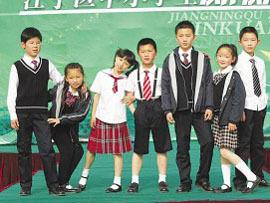 初中生要买8套校服被质疑浪费(图文无关)