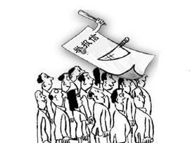 湖南岳阳事业单位招聘入围者相互举报作假