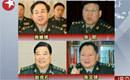 解放军四总部领导调整