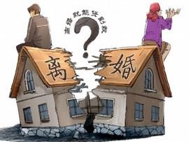 我国假离婚现象频发 面临法律等方面风险