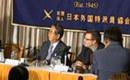 石原叫嚣日本应发展核武抗衡中国