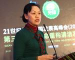姚勤博世中国副总裁