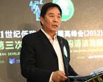 刘燕华国务院参事、原科技部副部长