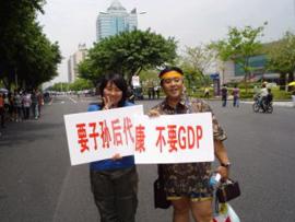 宁波市民反对PX始末:附近村庄长期受化工之害