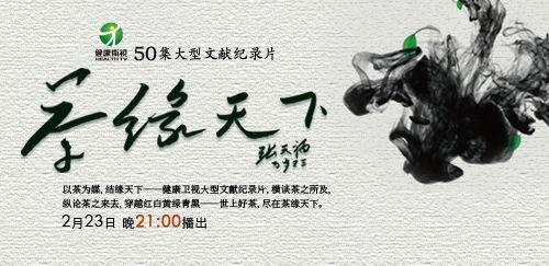 发扬普通话海报手绘