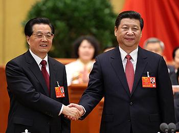 习近平当选新一届国家主席