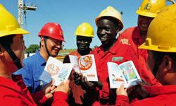 """实在伙伴:非洲""""无处不中国""""处处有印迹"""
