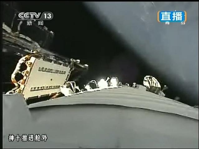 飞船太阳能帆板打开