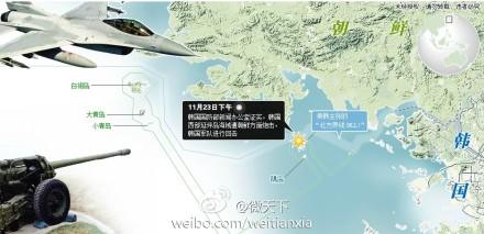韩国开炮回击朝鲜海上射击演习