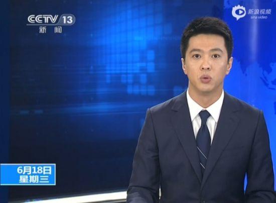 湖南衡阳军械库爆炸 6公里外居民有强烈震感