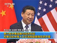 习近平:中美应尊重彼此对发展道路选择(全文)