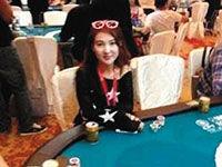 郭美美赌球被抓或遭治安拘留