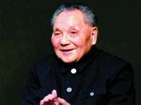 人民日报刊文纪念邓小平诞辰:还是法治靠得住