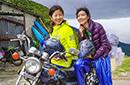 女汉子的越南摩托之旅