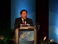 第七届中美互联网论坛在华盛顿召开(图)