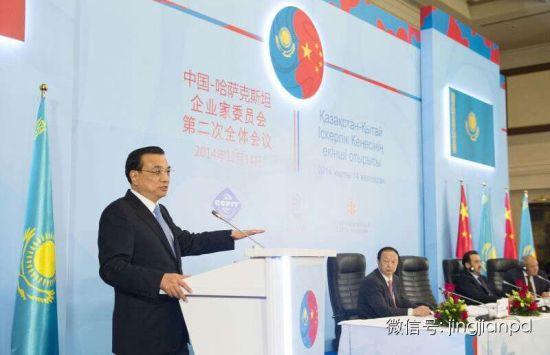 两位总理出席中哈企业家委员会会议